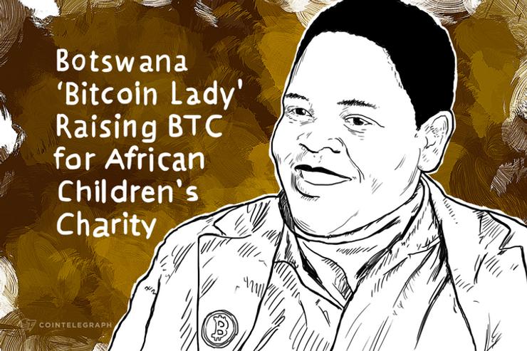 Botswana 'Bitcoin Lady' Raising BTC for African Children's Charity
