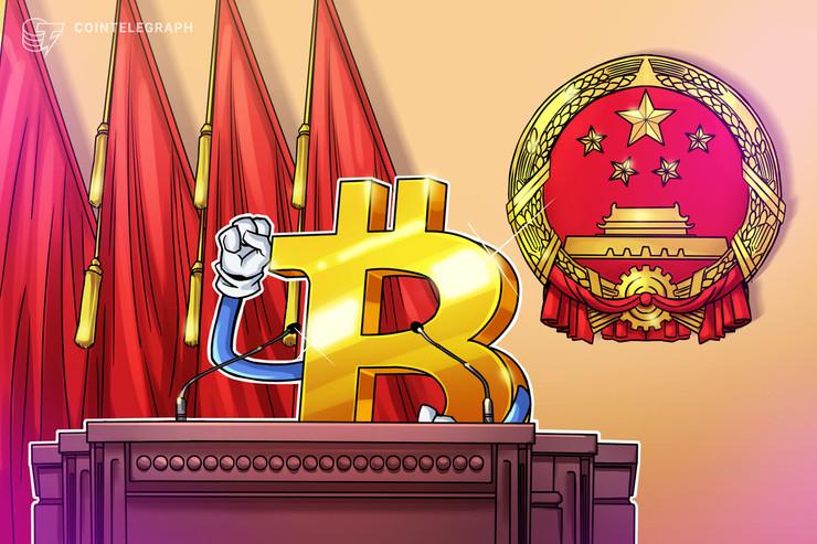 Bitcoin non viene tutelato dalla legge cinese, stabilisce un tribunale
