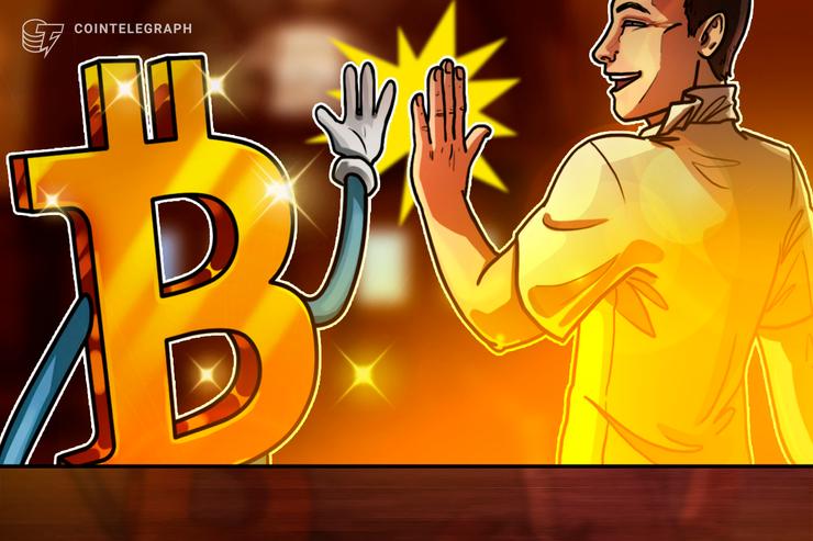 US-SEC: BTC-Futures-Fonds darf institutionellen Investoren Aktien anbieten
