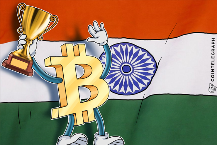 While China Inspections Deal Blow to BTC Price, Bitcoin Hits $1080 in India