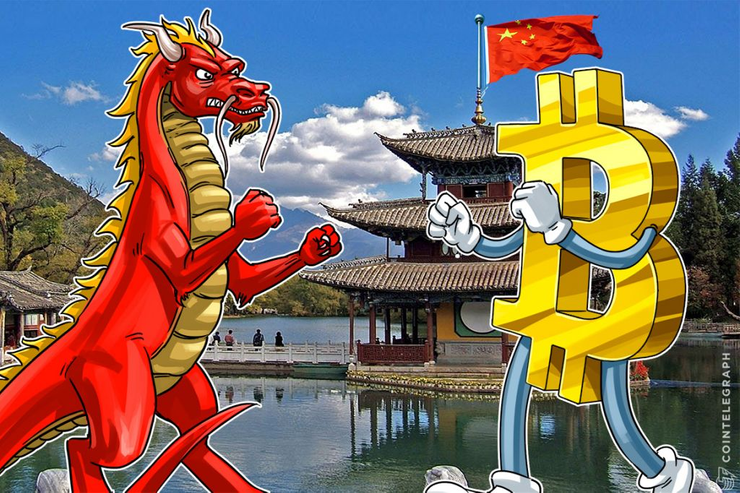 People's Bank of China Think Tank: Cryptocurrencies Are Realistic Threat