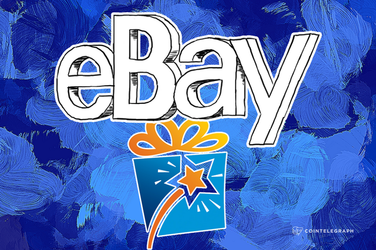You Can Now Buy Ebay Giftcards With Bitcoin, Litecoin and Dogecoin