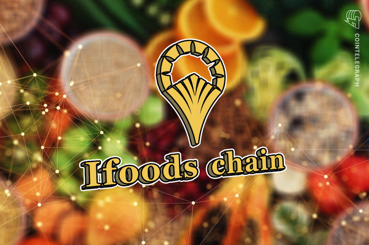 Ifoods Chain ICO is in Progress on LEEKICO, Only 2 Days Remaining Before Exchange Hit