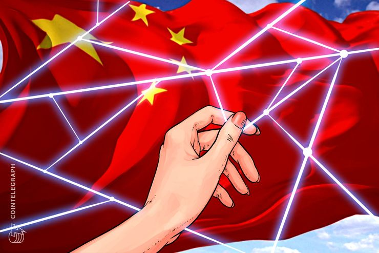 Comunicado do Partido Comunista da China sobre a tecnologia Blockchain
