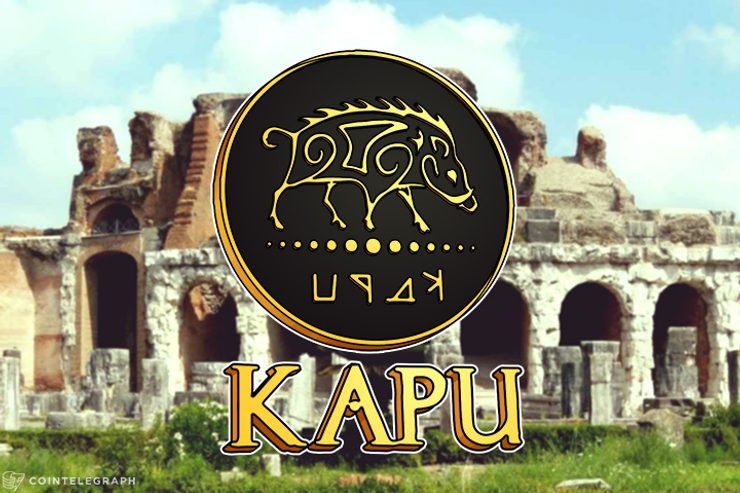KAPU: The First Archaeological Blockchain