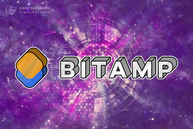 オープンソースのWeb版ウォレット『Bitamp』が誕生