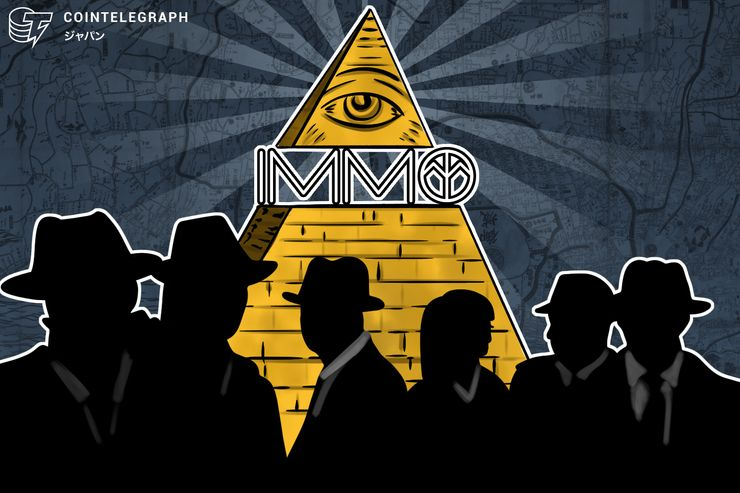 G20でも話題に?ロスチャイルドも投資と噂の世界基軸通貨プロジェクトの謎を追え!