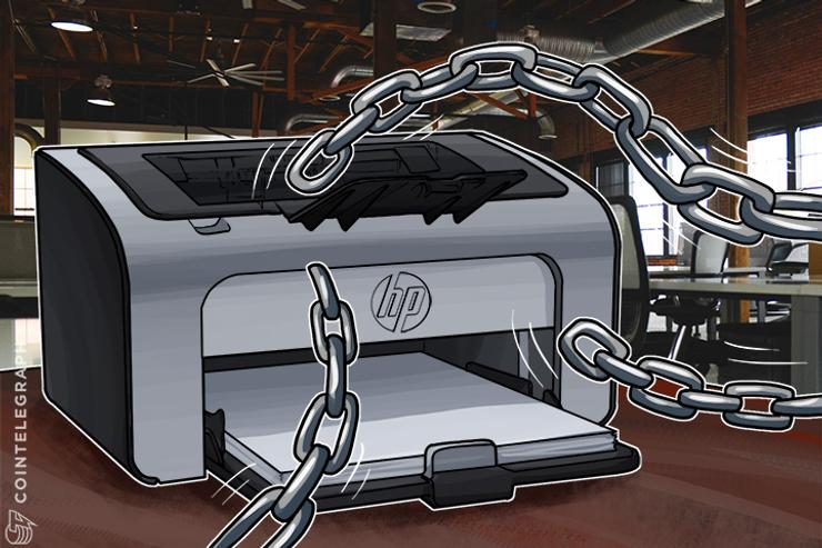 Hewlett Packard Emphasizes Importance, Potential of Blockchain, Decentralization