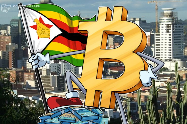 Treat Bitcoin Like Switzerland Does, Zimbabwe Finance Minister Tells Central Bank