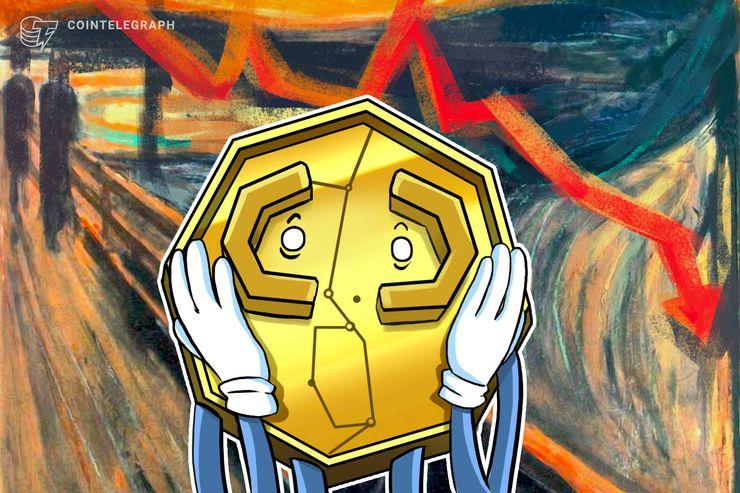 仮想通貨市場は全面安の展開、時価総額は1時間で120億ドル減、ゴールドマン関連の報道影響か