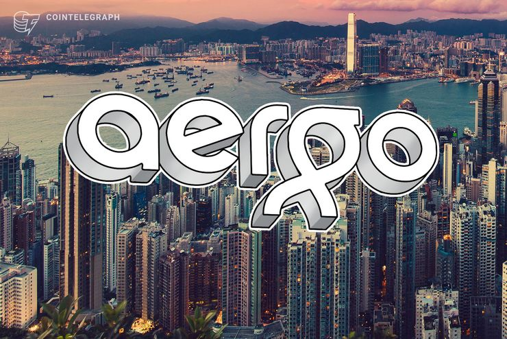 AERGO Secures $30 Million from Top Investors to Build First-of-its-Kind Public Blockchain Platform