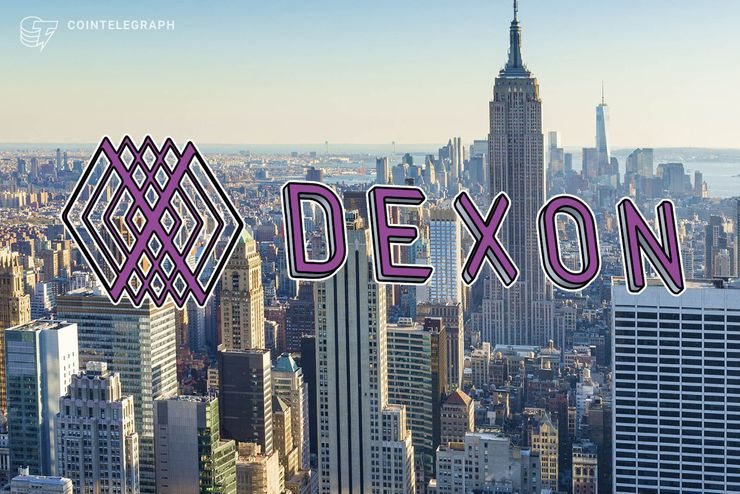 Next-Generation Blockchain DEXON Opens 7-Day Public Sale for 15 Million DXN Coins