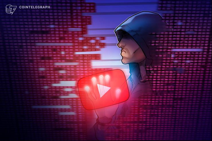 スペースXの偽ユーチューブチャンネルを使った詐欺事件、15万ドル相当の仮想通貨ビットコインの被害