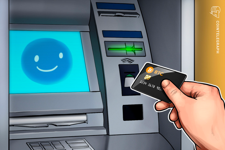 IRS Vs. Bitcoin ATMs: Industry Says There Is Already Enough Regulation