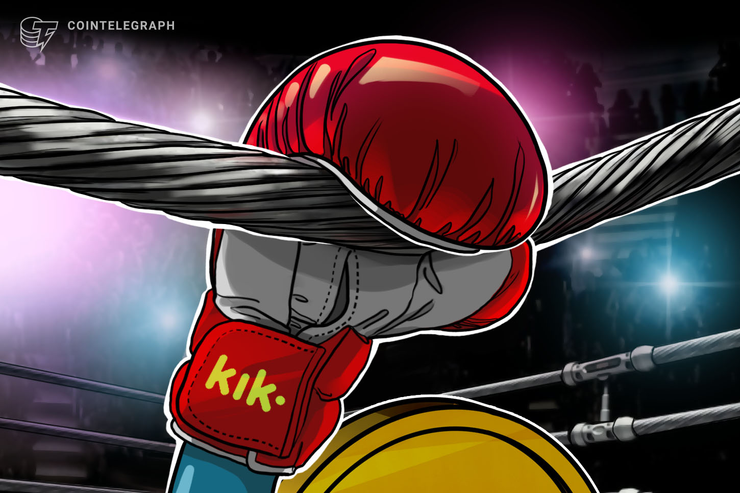 Kik Founder: We'll Fight SEC 'Until We Don't Have a Dollar Left'
