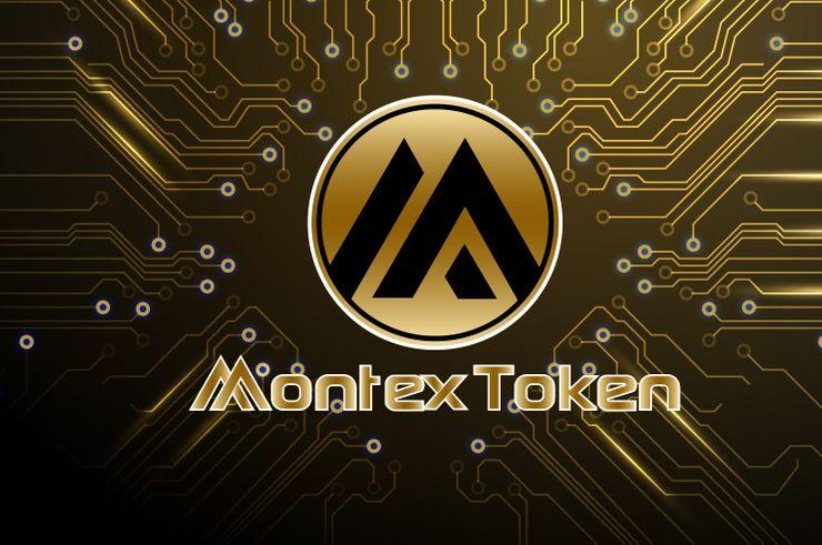Montex Exchange:仮想通貨コミュニティーにもたらす7つの利点