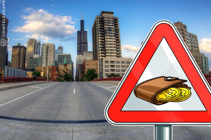 Bitcoin on CME: Interview With Bitstamp CEO Nejc Kodrič