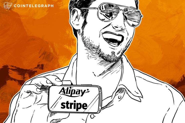 Stripe Integrates Alipay; 500 Million New Potential Customers