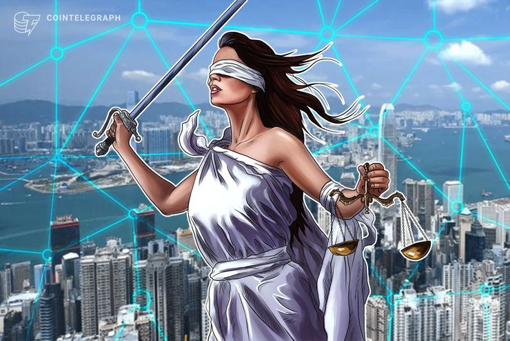 香港証券取引所「仮想通貨やブロックチェーンは既存の金融規制下で管理すべき」