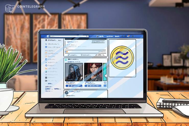 「フェイスブックの仮想通貨リブラはMMFに似ている」WSJ、日米英の規制動向に注目