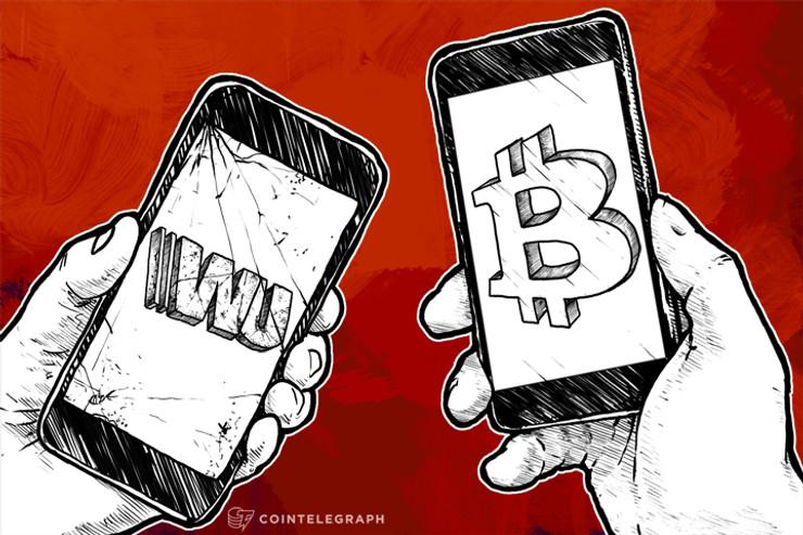 Western Union Sitting Duck in Bitcoin Viral Ads Blunder