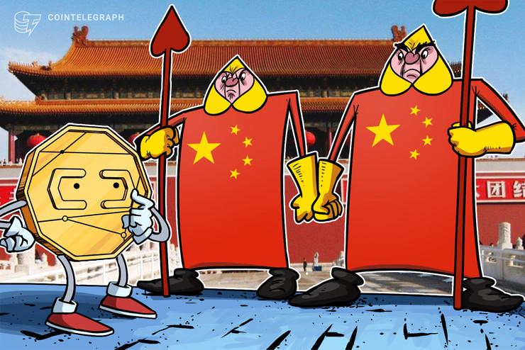 Ejecutivo del partido comunista chino quiere el monopolio estatal de una moneda digital