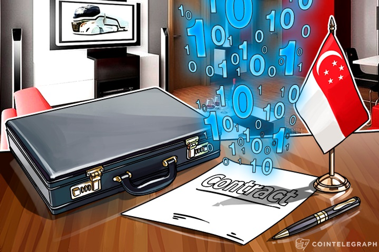 Singapore Road Tests Future of B2B Blockchain Contracts