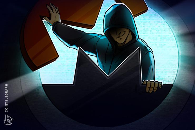 仮想通貨モネロ、リング署名による匿名性保護を改善する研究「トリプティック」を公開【ニュース】