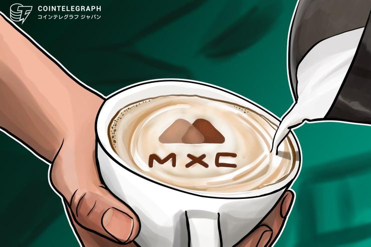 IEOの追い風とトークン上場スピード世界最速で先行者利益を追求する仮想通貨取引所MXC