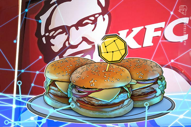 KFC Launches Blockchain Pilot for Digital Advertising and Media Buying