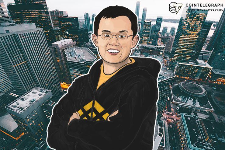 バイナンスCZ「仮想通貨取引所の経営は地球上で最もハード」