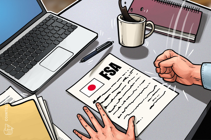Regolatore finanziario giapponese sospende temporaneamente le attività di due exchange