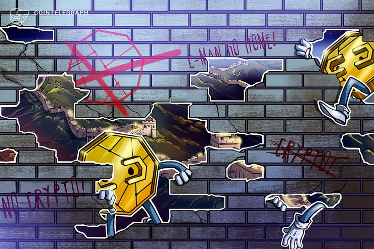 Skirting the Great Wall, Part Three: The Paradox of Cryptocurrencies i...