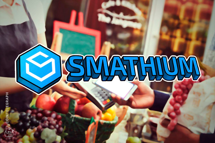 An Integrated Global Loyalty Program Based on the Blockchain Technology for Customers - SMATHIUM