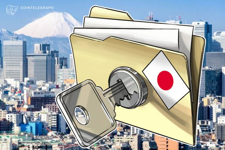 Japanese Financial Services Agency to Change Crypto Exchange Regulations