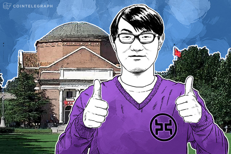 Chinese Bitcoin Exchange Huobi Partners with Tsinghua University in Research Initiative