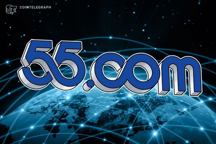 55 Global Markets Aims to Reshape Global Markets Using Blockchain Technology