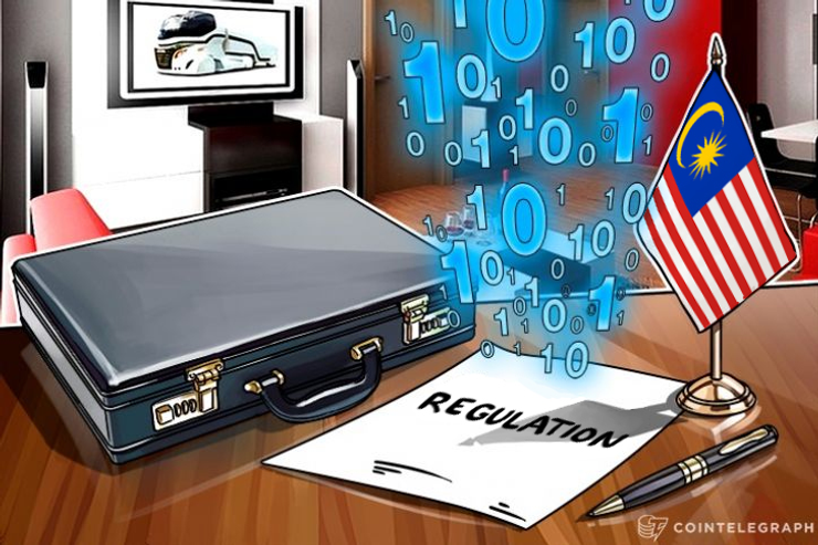 Malaysian Central Bank: ID Now Needed For Any Crypto Exchange Transaction