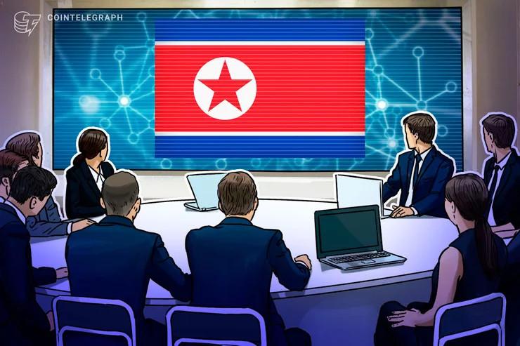 Descubriendo los motivos de la conferencia sobre criptomonedas de Corea del Norte