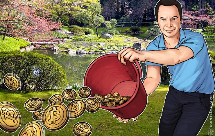 Bitcoin Blockchain Startup Challenges: Case of Wirex