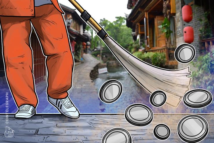 China: Shenzhen Identifies 39 Crypto Exchanges Defying Trading Ban