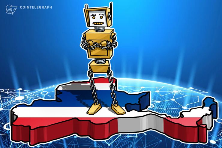Thai Bond Market Association to Launch Blockchain-Based Registrar Bond Service Platform