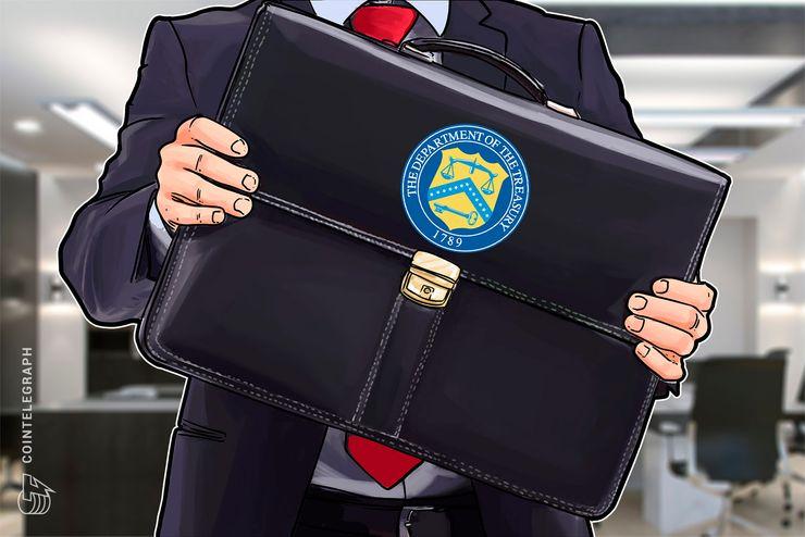 تقريرٌ عن ابتكار التكنولوجيا المالية من وزارة الخزانة الأمريكية يتناول العملات المشفرة وبلوكتشين