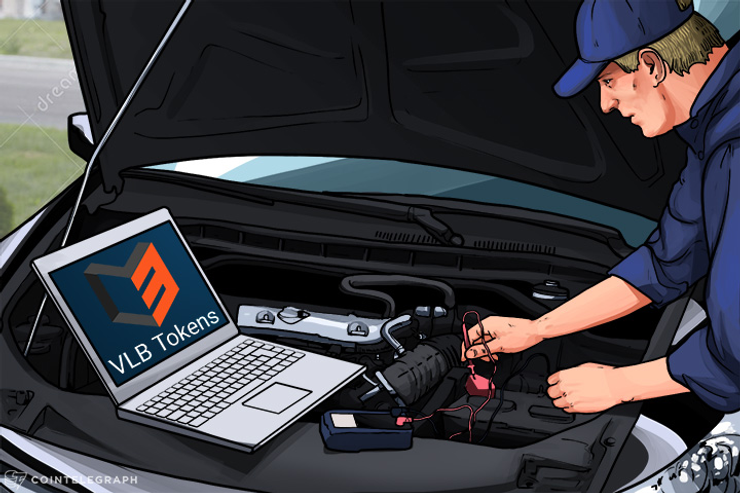 Vehicle Lifecycle Blockchain Can Save You From Inflated Garage Bills