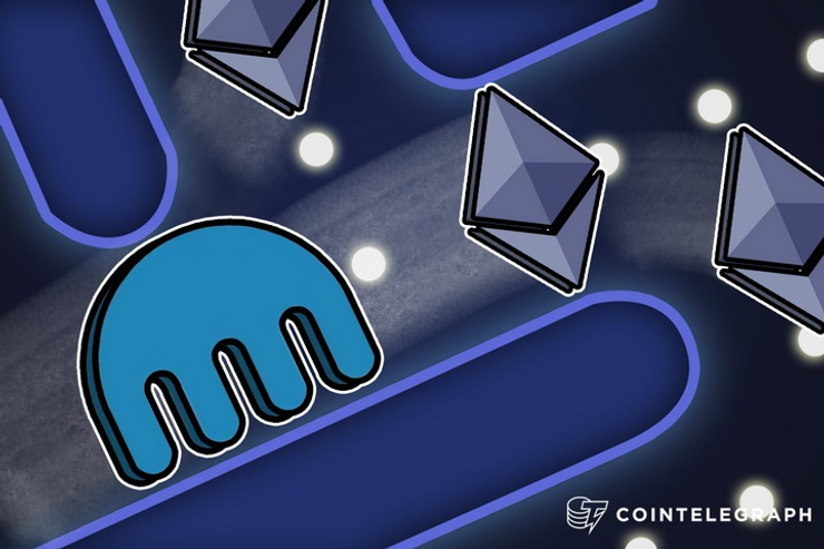 Ethereum Close Hard Fork to Affect Ether, Bitcoin-Altcoin Trading on Kraken