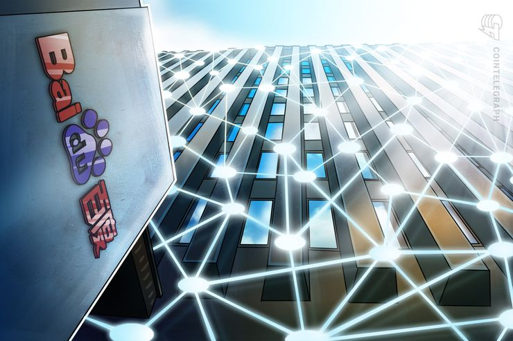 Chinese Tech Giant Baidu Launches Blockchain OS to Support DApp Development