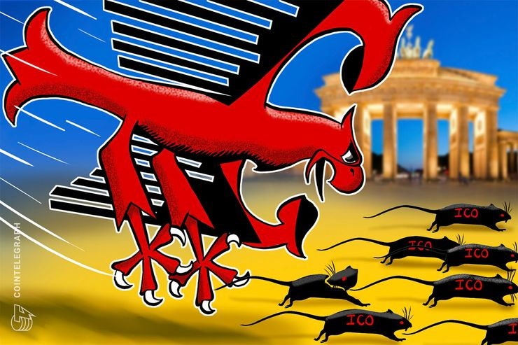 German Finance Regulator: International Regulations 'Desirable' for ICOs