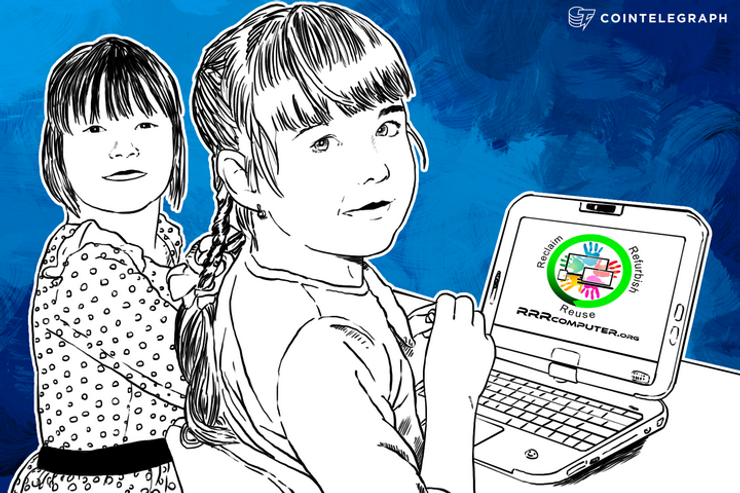 RRRcomputer.org: 'Bridging the Digital Divide One Kid & One Computer at a Time'