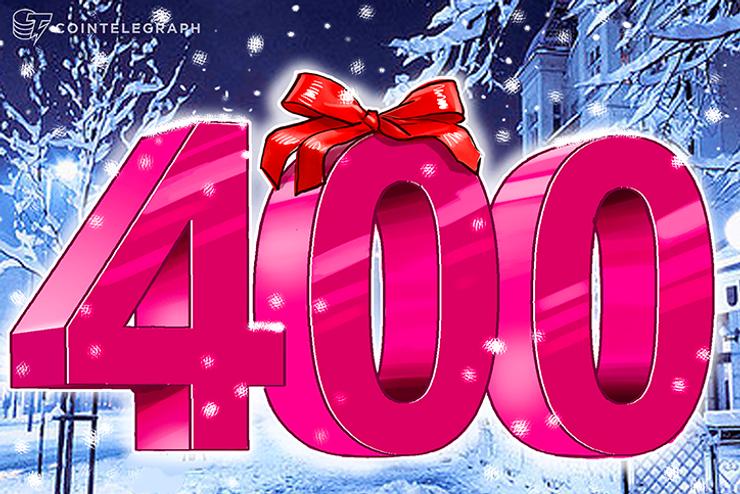 Ethereum alcanza los $400 y alcanza el máximo histórico