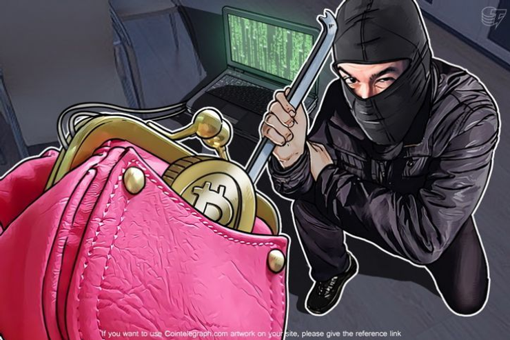 Robbers Pose as Bitcoin Traders in India, Arrested